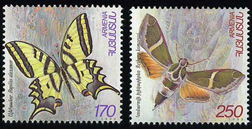 Armenian postage stamps depicting images of butterflies